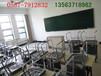 济宁宇发黑板厂供应聊城推拉黑板,烟台升降黑板,弧形黑板