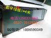 山东宇发黑板厂供应青岛黑板,青岛推拉升降黑板,黄岛辅导学校用黑板,白板