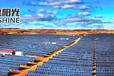 加入尚德阳光太阳能助你找到致富的明确方向
