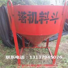 郴州塔吊料斗厂家专业制造图片
