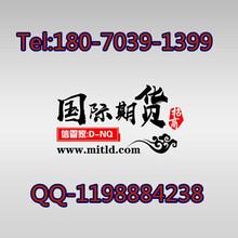信管家代理,信管家招商加盟,信管家运营中心