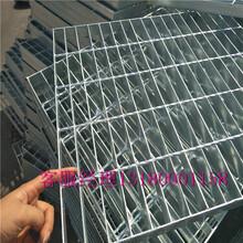 钢格板系列有几种钢格板钢格栅沟盖板钢格板生产厂家