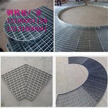 格栅板、钢格栅板、钢格栅钢格板防腐蚀钢格栅生产厂家