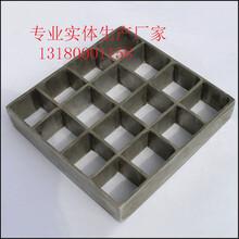 对插钢格栅板的类型钢格栅钢格板生产厂家