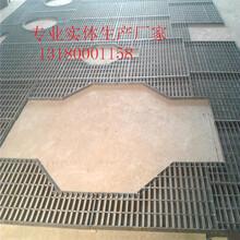 河北衡林热镀锌钢格板钢格栅规格沟盖板使用坚固耐用