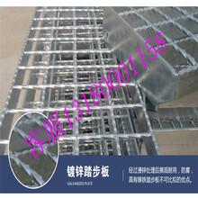 303/30/100喷漆钢格板的优缺点有哪些镀锌钢格板钢格栅