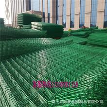 公路护栏铁路围栏建筑网片现货护栏网专业生产厂家