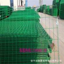 订做球场勾花围栏网围栏网生产厂家现货护栏网