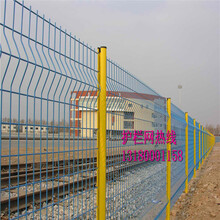 公路别墅小区机场套型立柱护栏网组装护栏网