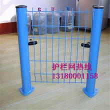 三道弯护栏网美观耐用安装方便桃型立柱护栏网