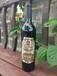 通化天池山葡萄酒