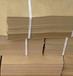 浙江杭州地区大量供应废旧包纱纸管