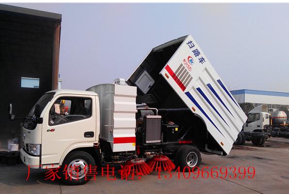 貴陽掃路車生產廠家多利卡掃路車天錦清掃車掃路車廠家