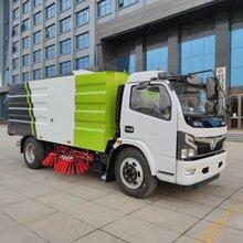 上海多利卡掃路車直銷,道路清掃車