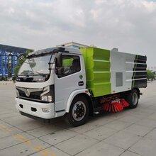 程力多功能掃路車,上海國六掃路車直銷