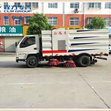 天津4方掃路車參數,道路清掃車