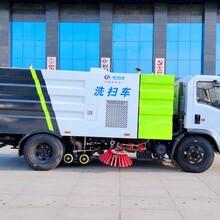 程力路面洗掃車,永州凱普特洗掃車廠家價錢