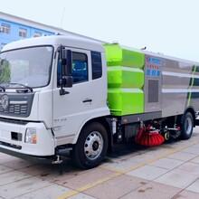 程力多功能洗掃車,上海天龍洗掃車廠家價錢