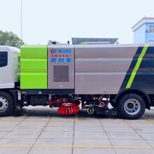 重慶五十鈴洗掃車廠家直銷,道路清掃車