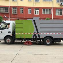 益陽8方洗掃車廠家配置,多功能洗掃車