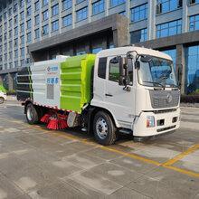 重慶5噸掃路車圖片