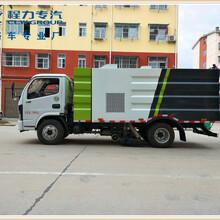 程力煤廠吸塵車,永州10方吸塵車價格