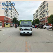 合肥吸尘车配置,安徽煤厂吸尘车