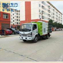 南京五十铃吸尘车厂家直销,石灰厂吸尘车