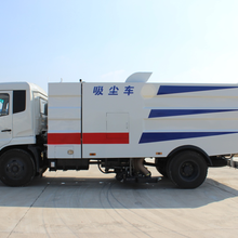 長沙8噸吸塵車銷售,煤廠吸塵車