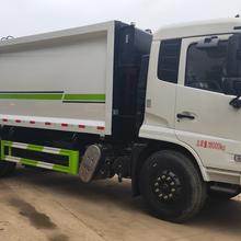 程力壓縮垃圾運輸車,長沙5噸壓縮垃圾車價錢
