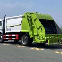 懷化5噸壓縮垃圾車圖片,桶裝垃圾清運車
