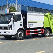程力垃圾運輸車,常德解放壓縮垃圾車報價