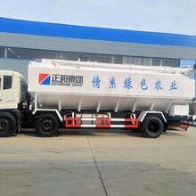 岳阳养殖厂散装饲料运输车销售点,饲料运输车
