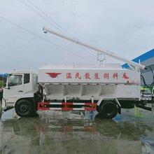 程力鸡饲料运输车,临沧养殖厂散装饲料运输车厂家直销