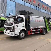 上海8方紧缩渣滓车设置优游国际官网备摆设,桶优游国际官网渣滓清运车