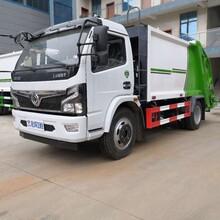 上海江淮壓縮垃圾車廠家,壓縮垃圾運輸車