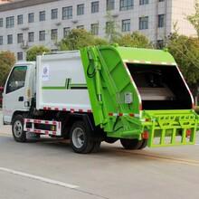 常德12方壓縮垃圾車價錢,壓縮垃圾運輸車