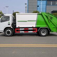 程力桶裝垃圾清運車,邵陽環衛壓縮垃圾車配置