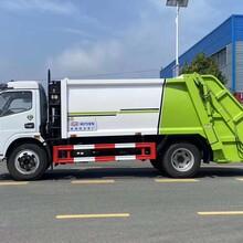 程力垃圾運輸車,永州福田壓縮垃圾車銷售