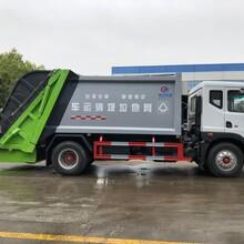 天津凱普特壓縮垃圾車廠家,桶裝垃圾清運車