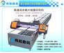 数码直喷跑台机,数码印花机全自动压烫直喷印花机