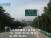 棗莊交通標志圖片及含義市中區道路交通標志牌大全