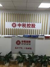 深圳高效办理网络文化经营许可证。价格美丽。网文证。