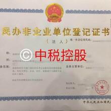 深圳龙岗汽修办理道路运输许可证需要什么条件?多长时间?