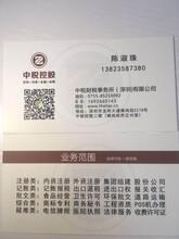 深圳办理广播电视许可证有什么要求?