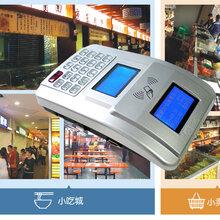 重庆食堂刷卡机,饭堂饭卡机,IC卡充值消费系统安装