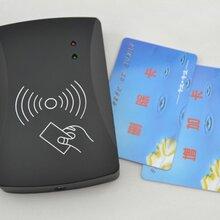 羅湖門禁考勤系統多少錢一套,刷卡電子門禁考勤機安裝報價