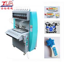 PVC商標機-PVC點膠機-點膠機器全自動圖片