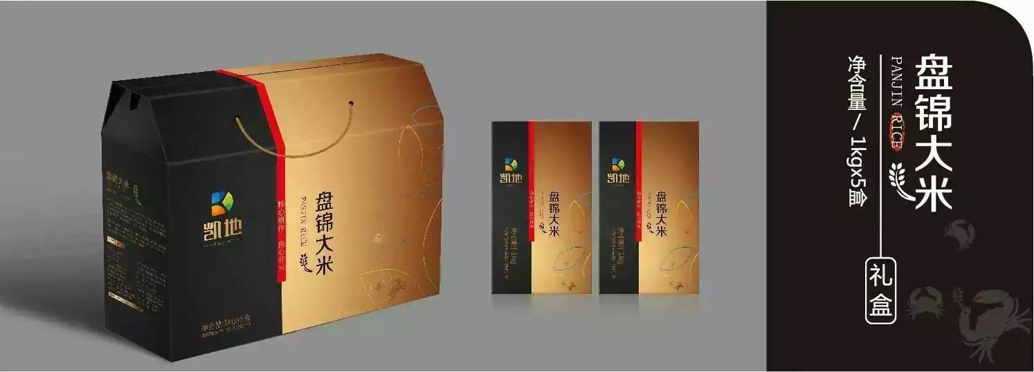 辽宁商务服务网 03 辽宁创意设计/公司  沈阳奇思创意-中国农业品牌