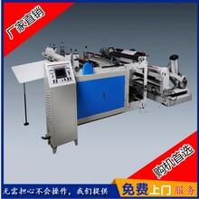厂家直销铁板重型800-1600mm全自动电脑卷筒纸张横切机